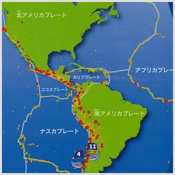 ジュニア地震地図 世界 サンプル