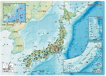 下敷き 日本 表