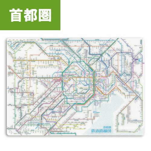 鉄道路線図下敷き 首都圏 日本語 | 東京カートグラフィック
